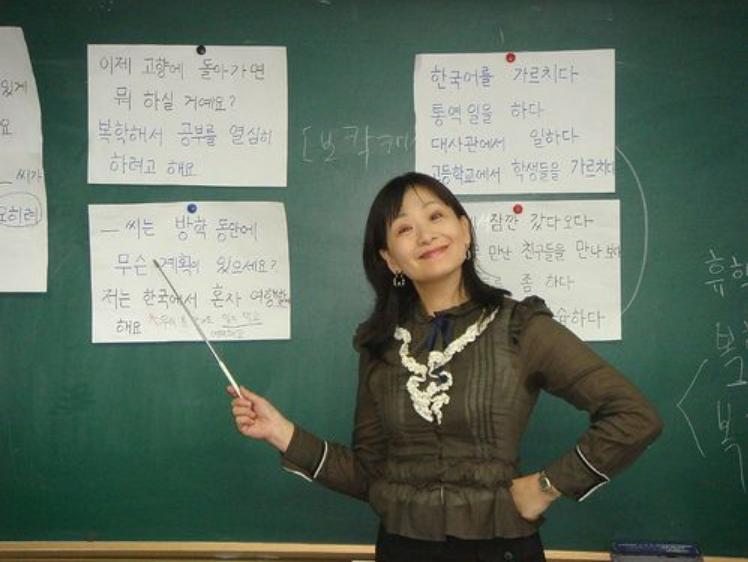 Cara Paling Ampuh Buat Belajar Bahasa Korea